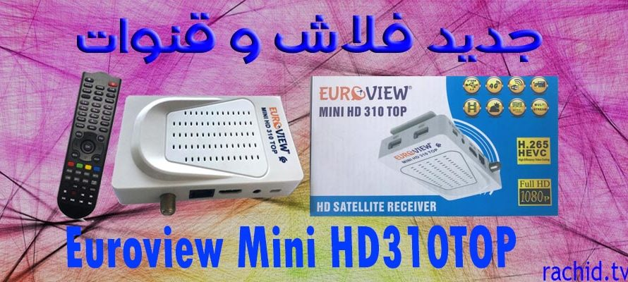 تحميل فلاش و قنوات Euroview mini hd 310 top