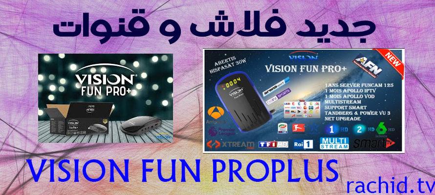 فلاش و قنوات +VISION FUN PRO
