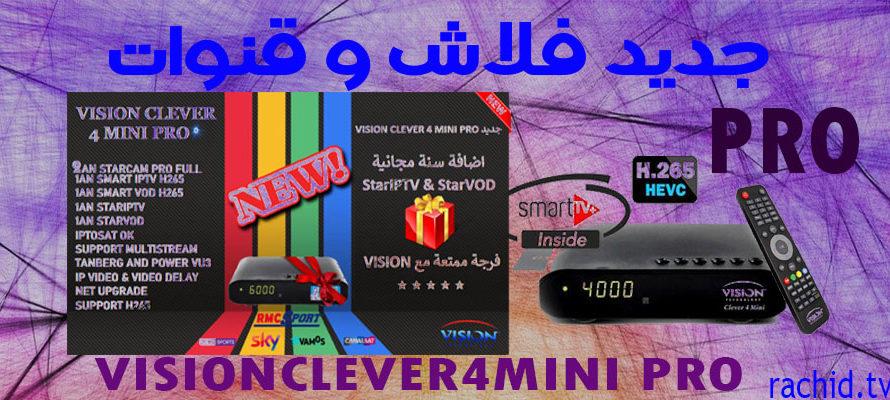 تحميل قنوات و فلاش VISION CLEVER 4 MINI PRO