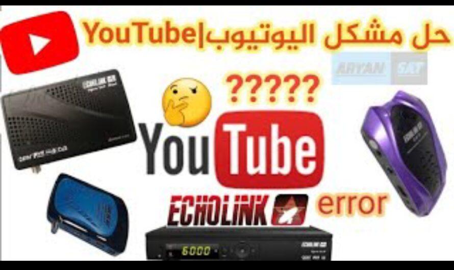 عودة youtube على اجهزة الفوريفر و الفانكام